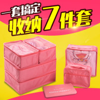 Other storage bags Grey pink watermelon red wine light blue navy Danibkin / Youlai Asia the republic of korea
