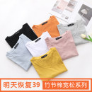 T-shirt S M L XL 2XL Summer of 2018 Short sleeve V-neck easy Regular routine commute cotton 96% and above Korean version classic Solid color Daoxiang Valley DXG007