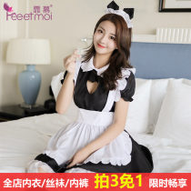 Fun suit Fei Mu Spandex polyester Love hollow out maid's dress includes [hair hoop + apron + dress] + feather clap love hollow out maid's dress includes [hair hoop + apron + dress] + net stockings love hollow out maid's dress includes [hair hoop + apron + dress] + feather clap + net stockings