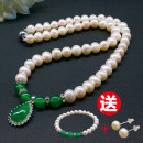 Neckwear Freshwater pearl Necklace Silver inlay 8-9mm 7-8mm 45cm 48cm 50cm