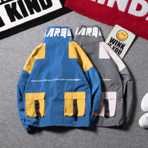 Windbreaker Youth fashion Others M L XL 2XL Grey Pink Blue Yellow routine easy Front and middle zip placket Other leisure autumn youth Half high collar tide Three dimensional bag Multiple pockets