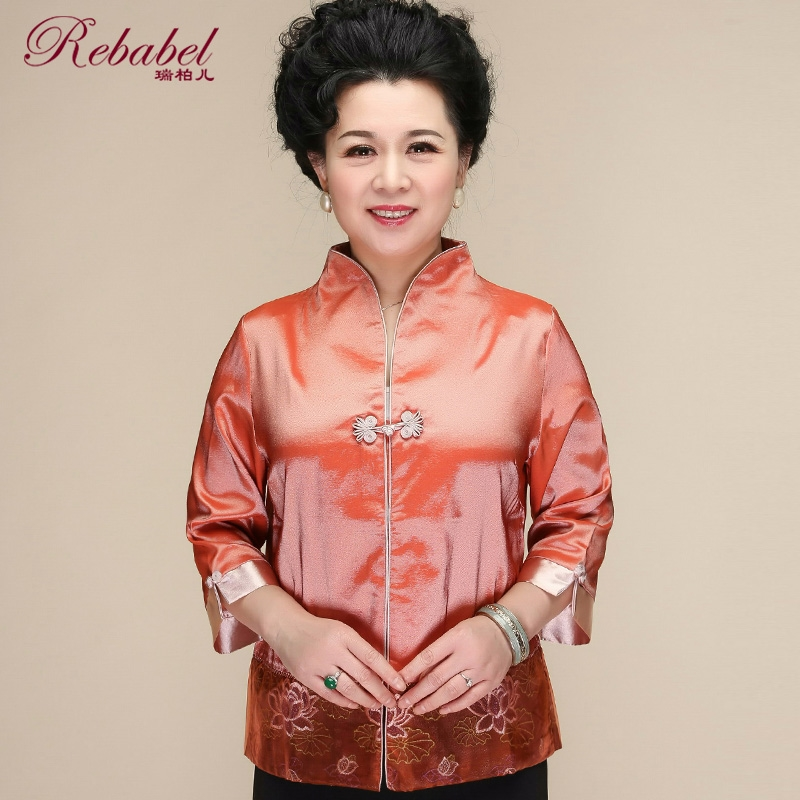 jacket Summer 2016 Orange suit orange top MLXLXXLXXXL RBL8802 Rebabel / rebabel Over 35 years old Polyester 97.9% polyurethane elastic fiber (spandex) 2.1% Pure e-commerce (online only)