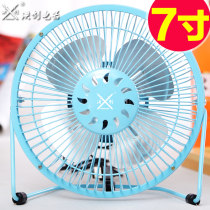 Mini fan Hong Jian USB Chinese Mainland 19-1 19-1 public Solid color