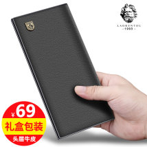 wallet Long Wallet cowhide OLDSTERHEAD Litchi grain leather black litchi grain leather brown litchi grain leather blue litchi grain leather yellow brown brand new Business / OL male Zipper buckle Solid color 80% off Erect funds youth Big banknote holder photo slot ID card slot Sewing polyester fiber