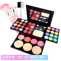 Make up tray No Retouching contours Other effects China Ads / Edith Normal specifications 3 years Any skin type