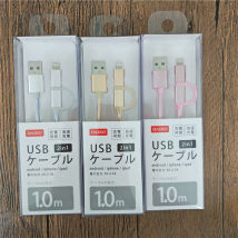 Mobile data line 1m Pink Gold Silver