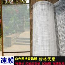Ceramic tile / glass paste 1 tablet, 2 tablets and 3 tablets CUHK rice Abstract pattern 1.27m (H) * 10cm 1.27m (H) * 1m, according to the length of demand, delivery is not cut, quantity is large, please consult the customer service professional construction team, high quality service SOOMAR