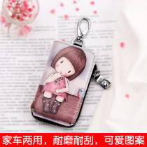 key case PU RDBS / Bashi Queen [6 hooks] short hair girl [6 hooks] squirrel girl [6 hooks] bow girl [6 hooks] long hair girl [6 hooks] sweetheart girl [6 hooks] guitar girl [6 hooks] plaid skirt girl [6 hooks] brand new zipper Cartoon animation Japan and South Korea youth printing Key position other