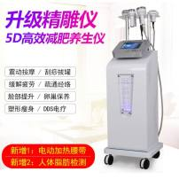 Fat throwing / crushing / dissolving machine Other / other sh-6550 Six in one precision carving instrument with ten in one silent precision carving instrument
