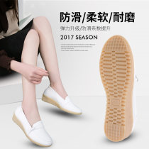 Low top shoes 33 34 35 36 37 38 39 40 41 Welcome 100 1 White 2 White 3 white 4 white Round head Slope heel Superfine fiber Shallow mouth Middle heel (3-5cm) Two layer pigskin Winter 2017 Trochanter leisure time Adhesive shoes Youth (18-40 years old) Solid color TPR (tendon) Single shoes PU office