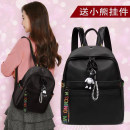 Backpack oxford Mukou Color yellow brand new in zipper leisure time Double root Japan and South Korea soft youth yes Soft handle Solid color Yes female