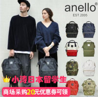 Backpack canvas Anello (backpack) brand new large zipper leisure time Double root Japan and South Korea hard youth no Hard handle Solid color nothing