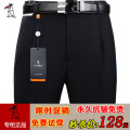Western-style trousers Woodpecker Business gentleman 28 (2.2 feet) 29 (2.25 feet) 30 (2.3 feet) 31 (2.4 feet) 32 (2.5 feet) 33 (2.6 feet) 34 (2.7 feet) 35 (2.75 feet) 36 (2.8 feet) 38 (2.9 feet) 40 (3.0 feet) 42 (3.2 feet) one thousand nine hundred and ninety-one trousers easy autumn go to work