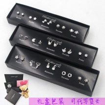 Ear Studs Silver ornaments 40-49.99 yuan Rui's Series 1 (including handbag) series 2 (including handbag) series 3 (including handbag) series 4 (including handbag) series, the styles are free to match, single remark Series 5 (including handbag) series 6 (including handbag) series 7 (including handbag)