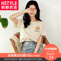 T-shirt Dark pink, milky white SML Summer of 2018 Short sleeve Crew neck easy Regular routine commute 25-29 years old Korean version youth letter Hstyle / handu clothing house NW10373 Lemon print thread Cotton 100% Pure e-commerce (online only)