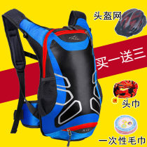 Backpack FLEAP Black Orange Red Army Green Blue 15L (helmet Net + TOWEL + headscarf) For men and women Cycling backpack (blue zipper) One hundred and twenty-one Backpack yes polyester fiber Spring 2015 no Resin network China Inner shelf bag 5L Cycling