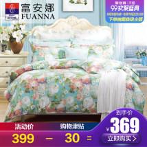 Bedding Set / four piece set / multi piece set Отпечаток чистоты Forty хлопок другое 4 шт. Богатая Анна хлопок Цветы растений Листовой стиль 100% Twill