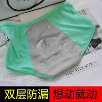 underpants One size, one foot seven to two feet three Female Slim girl 1 item charcoal fibre Middle waist Briefs Pure color youth Simple Recycled fabric 81% (inclusive) - 95% (inclusive) eight thousand and four