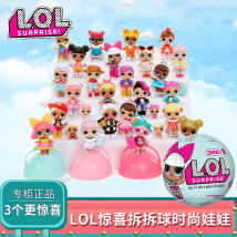 Doll / accessories Ordinary doll 5 years old 6 years old 7 years old 8 years old 9 years old 10 years old 11 years old 12 years old 13 years old 14 years old above 14 years old L.O.L. SURPRISE! other Including 1 doll and accessories ≪ 14 years old Series 1/2/3 a doll Limited collection Plastic Yes