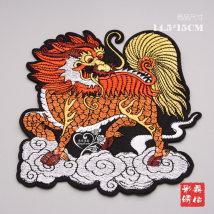 Cloth stickers unicorn DIY Animal design