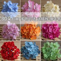 Artificial flower Wedding flower art of silk flower flowers and plants Display flowers Hydrangea