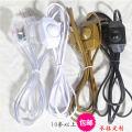 light fittings  Other / other Bronze white black transparent CABLEDIMMER008 111V~240V (inclusive)
