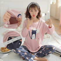 Pajamas / housewear set female Other / other M recommendation is less than 104 kg l recommendation is 100-120 kg XL recommendation is 118-138 kg 2XL recommendation is 135-155 kg 3XL recommendation is 150-170 kg 4XL recommendation is 165-185 kg 5XL recommendation is 182-202 kg cotton Long sleeves