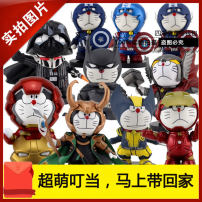 Doll / Ornament / hardware doll goods in stock comic Japan PVC Doraemon / robotic cat Collect tabletop ornaments and car ornaments static state Doraemon
