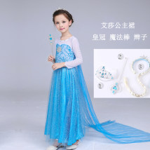 Children's performance clothes Princess Aisha dress + buy one get three free crystal shoes (order size: Princess Aisha gloves, Princess Aisha mask, Princess Aisha Necklace combination) female Other / other Polyester 100%