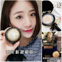BB Cream AEKYUNG / Aijing Modify skin tone, moisturize and brighten skin tone, lasting and natural no the republic of korea Normal specification AEKYUNG / Aijing limited edition air cushion BB Cream 30 months Any skin type no Limited edition air cushion BB cream in autumn and winter