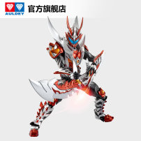 Robot / deformation series Audey / Audi double diamond Over 3 years old Evolution version of yanlongxia evolution version of emperor Xia five hundred and sixty-seven thousand nine hundred and sixty-one goods in stock 250*210*85mm Chinese Mainland nothing Warrior armor Emperor's armor