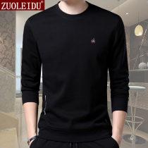 T-shirt Business gentleman 29988 black thin 185/XXXL Zoledo 6-28 Cotton 50% polyamide fiber (nylon) 44% polyurethane elastic fiber (spandex) 6% other