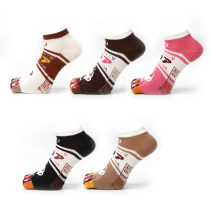 Socks / base socks / silk socks / leg socks female Every step in the world One size fits all 5 pairs routine Short tube Four seasons Simplicity Solid color cotton hygroscopic and sweat releasing pinkycolor  P177 Common crotch Autumn and winter 2017 Cotton 78% polyester 18.5% polyurethane elastic 3.5%