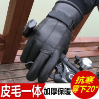 glove Sheepskin Men's average size men's large size women's average size collection small gift for additional purchase currency Average size Finger gloves Couple aged - over 60, middle aged - 40-59, young - 20-39 friend sey201816 Saier sheep