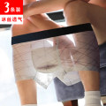 underpants male LXLXXLXXXL Jinyou 3 nylon boxer middle-waisted sexy Solid color youth 61% (inclusive) - 80% (inclusive) Mesh fabric Quick drying transparent JY007 Summer of 2018 Polyamide fiber (nylon) 76% polyurethane elastic fiber (spandex) 24%