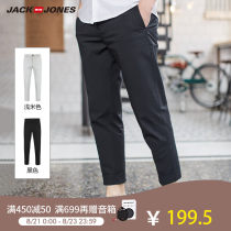 Casual pants Youth epidemic C41 light beige SNOW GREY Jack Jones 195/96A/XXXLR thin Micro-bomb Cotton 97% Polyurethane Elastic Fiber (Spandex) 3%