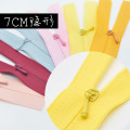 Ribbon / ribbon / cloth ribbon 19 9 5 10 7 4 3 8 17 1 2 20 Mint 14 16 15 12 18 11 13