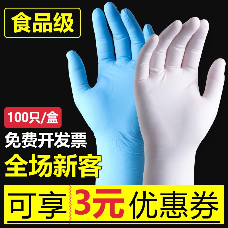 Protective gloves XSSMLXL Najie / Najie 0.55KG NJ-0000 NJ-0000 230x120x65MM