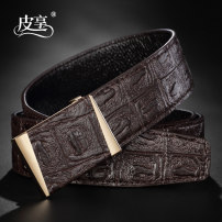Belt / belt / chain top layer leather Coffee + silver button black + silver button male belt leisure time Single loop Young and middle aged Smooth button Leather decoration printing 3.3cm alloy Bare body heavy line decoration LU610 105cm 110cm 115cm 120cm 125cm