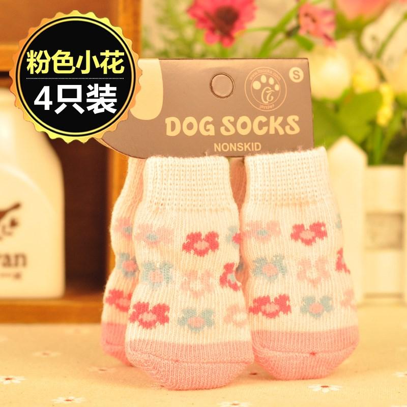 Socks Dog S(6*2.5cm) M(7.5*3cm) L(9*3.5cm) Random colors! Popeye blue Christmas flag Other 6 bb033