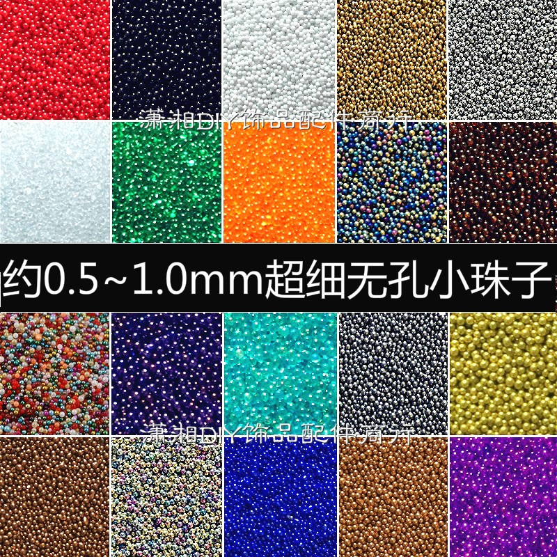 Other DIY accessories Loose beads other RMB 1.00-9.99 brand new Online gathering features Two