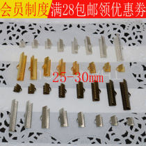 buckle Alloy / silver / gold RMB 1.00-9.99 25 mm imitation gold 50 25 mm imitation silver 50 25 mm white K50 25 mm ancient green 50 30 mm imitation gold 20 30 mm imitation silver 20 30 mm white K20 30 mm ancient green 20 brand new Fresh out of the oven Cool beauty DIY T1-02-01 Spring and summer 2017