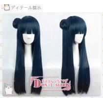 Cosplay accessories Wig/hair extension Spot DON'T SLEEP Short 55cm, spot long 70cm, spot Average code