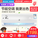 air conditioner Heating and cooling auxiliary Big 1.5 Constant speed Level 3 11m ^ 2 (inclusive) - 20m ^ 2 (inclusive) Wall mounted KFRD-36GW/Y Chinese Mainland Other intelligence CHEBLO 840x205x290mm 1093W 39dB 12kg 1167W 2018-01 3600W 3820W 920x285x370mm 780x270x550mm 38kg 50dB 4th floor 1050W