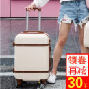suitcase ABS+PC For men and women Bradley White Rose Yes yes brand new Solid color zipper Japan and South Korea youth polyester fiber Zipper pocket, mobile phone pocket, certificate pocket, sandwich zipper pocket, computer pocket, camera pocket A12150 no Universal wheel Common password lock no hard