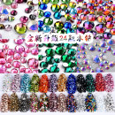 Nail color China no Normal specification Manzilin Manicure tools Durability and glossiness Any skin type 2016 December Nail accessories