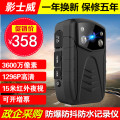Digital camera 18 million 910 thousand Yingshiwei Two Hard disk 2 / 3 in Electronic anti shake CMOS Official standard Shop three guarantees brand new 16GB A800P support Non touch screen Night photography function Professional camera Professional level 151g (inclusive) - 200g (inclusive) 2 times