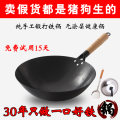 Wok Application of gas range Not easy to rust, less oil fume, not easy to stick, no oil fume, not sticky, no coating, not rusty Wrought iron 32cm Wu Jiajiang QT2356 Chinese Mainland Stainless steel glass vertical cover 1.4kg 1.4kg 10cm public Chinese style Retro style Daily gift giving
