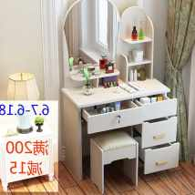 Dresser / table adult no No door Simple and modern manmade board Other / other assemble assemble 001 yes yes yes Economic type bulk yes Provide installation instruction video Density board / fiberboard zero point one three 32KG