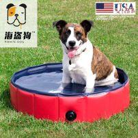 Bath / tub See description XL Dog